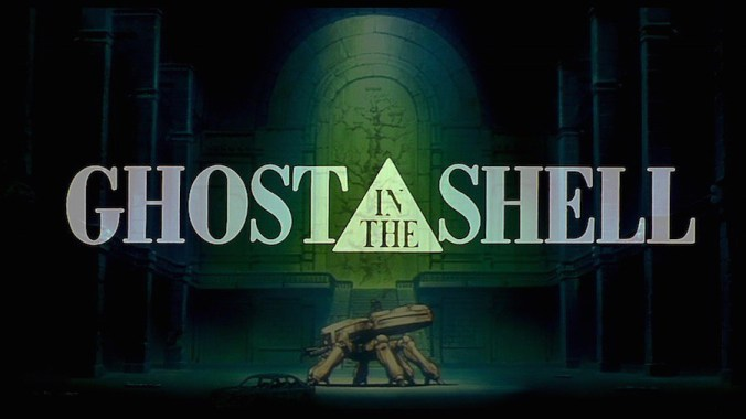 Identificador del anime sobre una escena del largometraje de 1995